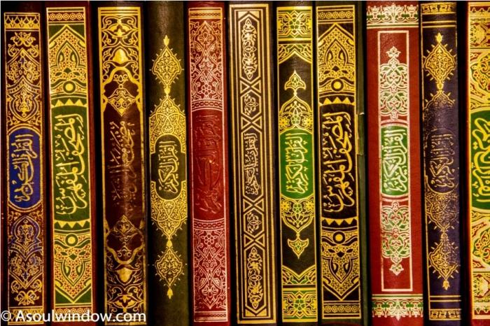 Kuran aka Koran Quran