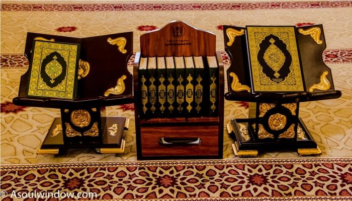 Rihal tawla Quran Kuran