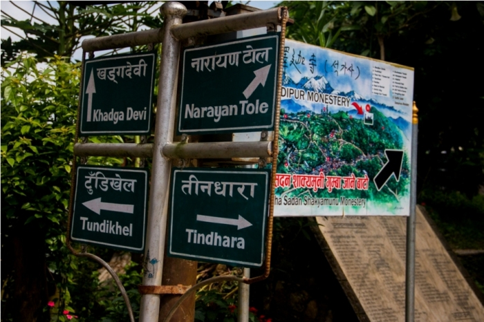 Signboard. Heritage area of Offbeat Bandipur, Nepal
