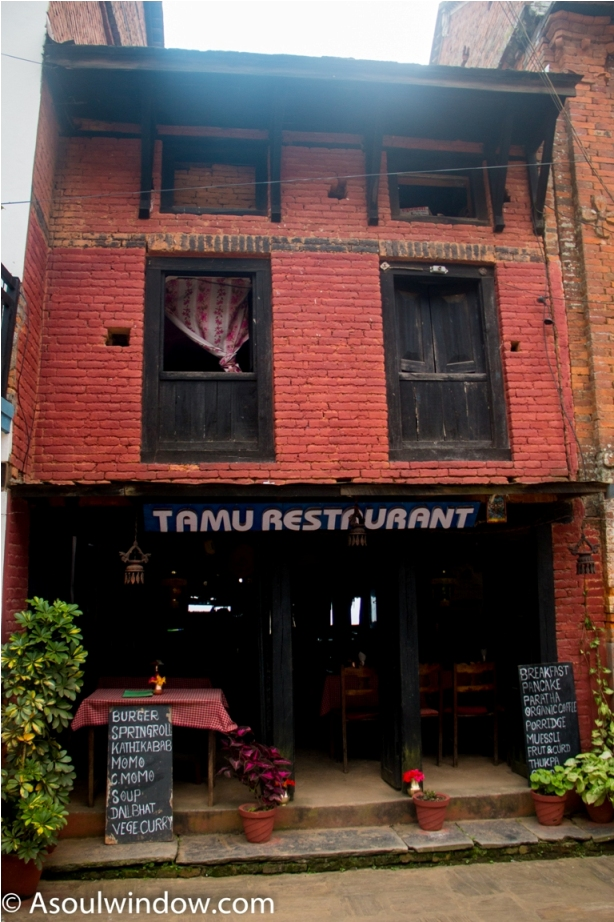 Tamu Restaurant. Heritage area of Offbeat Bandipur, Nepal