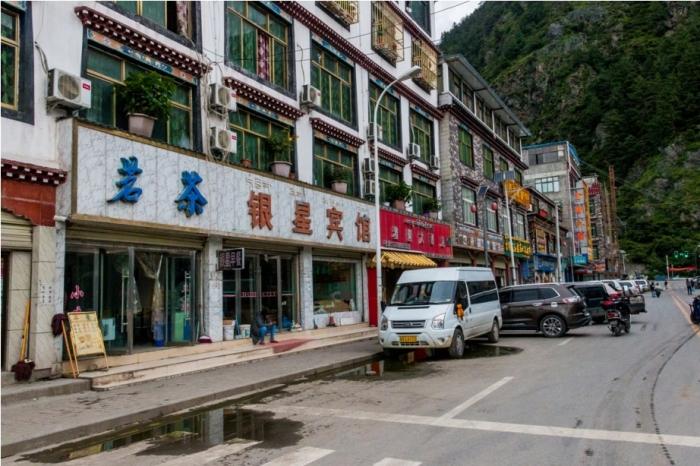 Kyirong Gyirong China Tibet