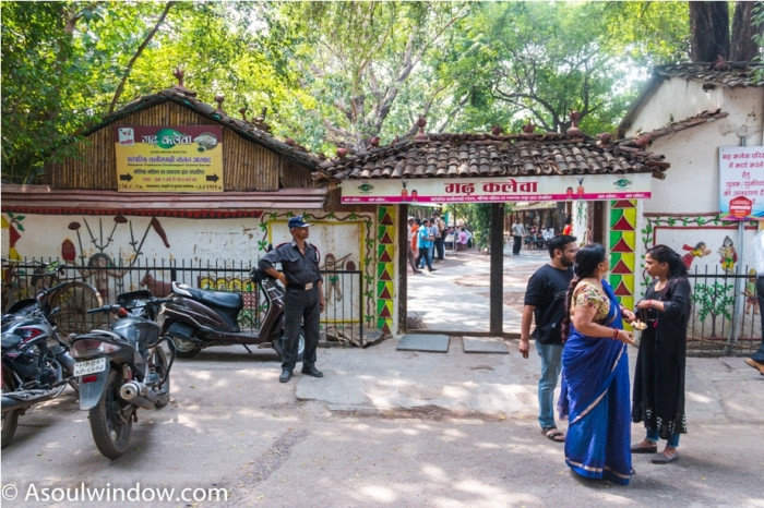 Gadh Kaleva Vegetarian Food Raipur Chattisgarh entrance