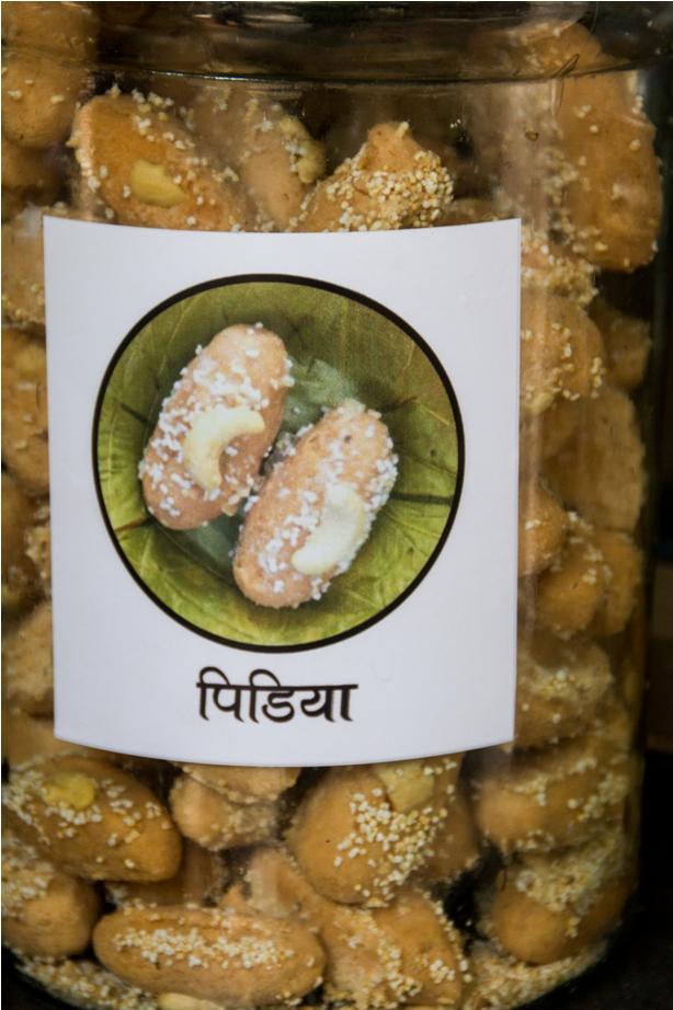 Gadh Kaleva Vegetarian Food Raipur Chattisgarh pidiya sweet