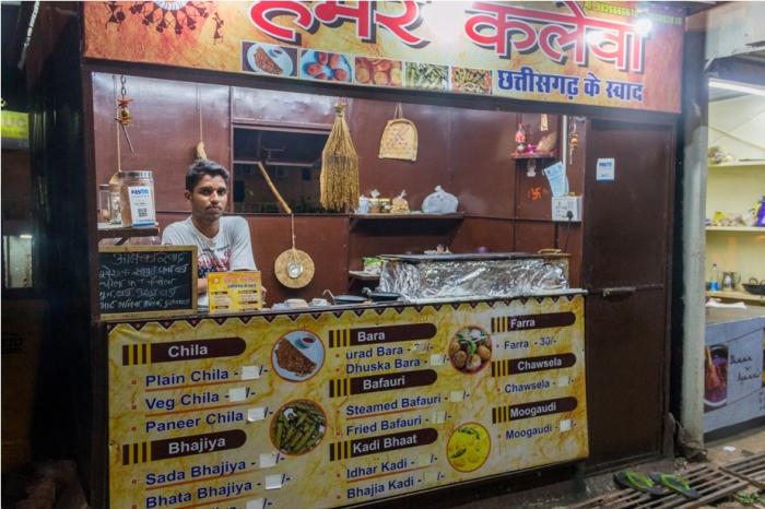 Hamar Kaleva Gadh Kaleva Vegetarian Food Raipur Chattisgarh Chowpatty Marine Drive