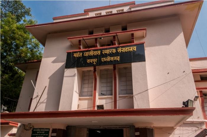 Mahant Ghasidas Smarak Sangrahalaya Gadh Kaleva Vegetarian Food Raipur Chattisgarh Chowpatty Marine Drive