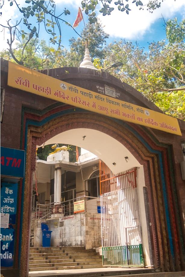 Pahadi Mandir Ranchi Jharkhand India (2)