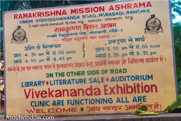 Ramakrishna Mission Ashram Ranchi Jharkhand India (3)