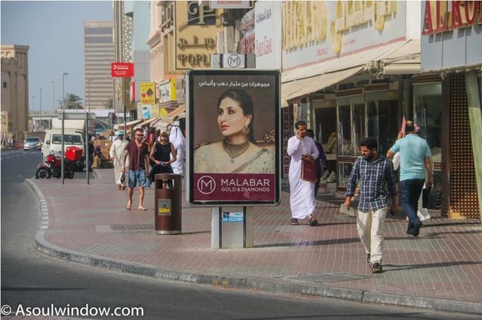 Gold Souk Deira Bur Old Dubai UAE United Arab Emirates (9)