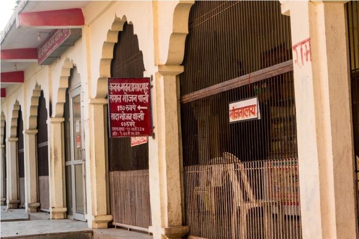 Shri Ram Janmbhoomi Ayodhya Diwali (19)