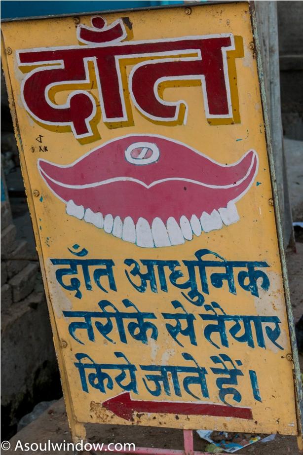 Shri Ram Janmbhoomi Ayodhya Diwali (34)