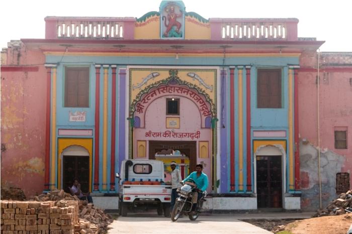 Shri Ram Janmbhoomi Ayodhya Diwali Dashrath Mahal