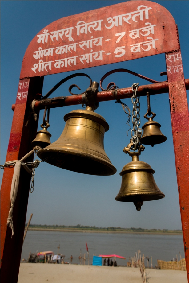 Shri Ram Janmbhoomi Ayodhya Diwali Sarayu river ghat aarti