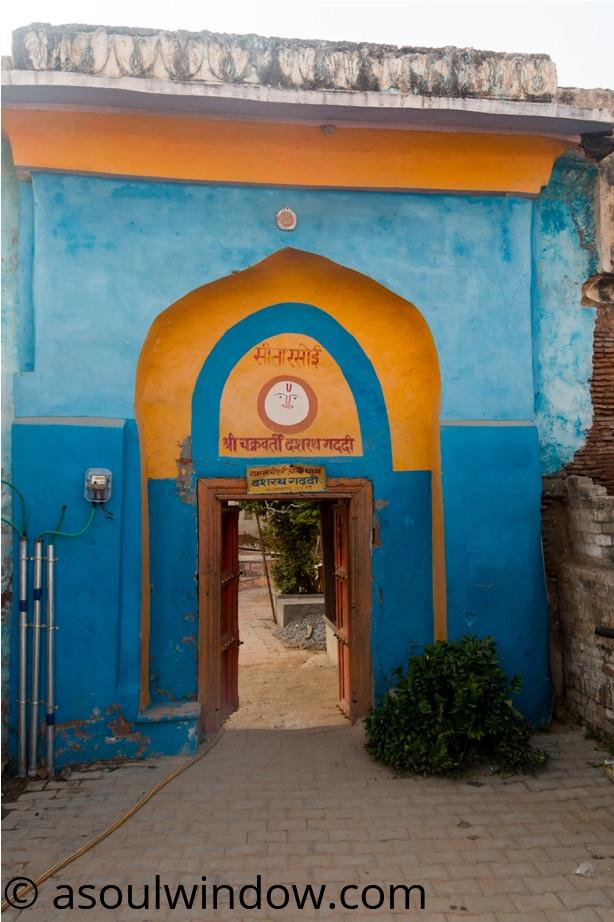 Shri Ram Janmbhoomi Ayodhya Diwali Sita Ki Rasoi