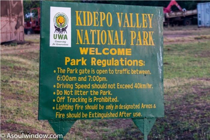 Kidepo National Park Uganda Africa (33)