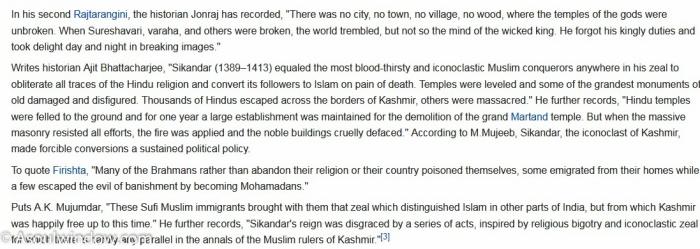 Martand Hindu Sun Temple Mattan Anantnag Srinagar Jammu and Kashmir India (42)