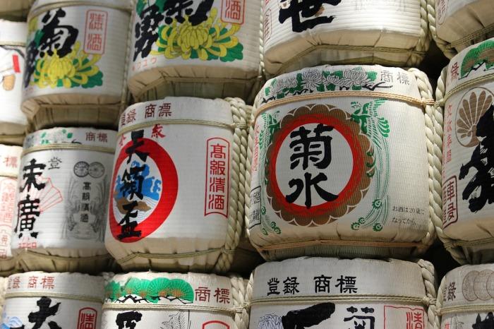japan-1181637_1280