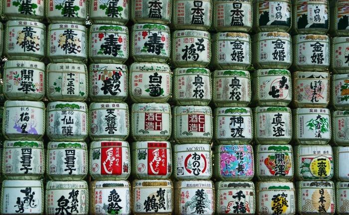 Sake Japan meiji-jingu-shrine-1665217_1280